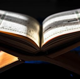 The Quran also romanized Qur'an or Koran, is the central religious text of Islam, believed by Muslims to be a revelation from God (Allah).